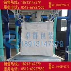 新疆预压袋,苏州卓群包装有限公司,预压袋哪家好图片
