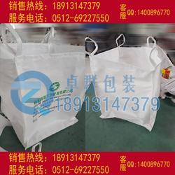 太空袋pp再生-太空袋-卓群包装(查看)图片
