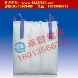 销售桥梁预压袋,桥梁预压袋,苏州卓群包装材料(查看)图片