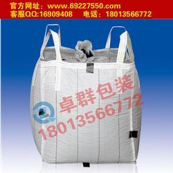 蘇州卓群包裝材料(圖)|橋梁預壓袋哪家好|黑龍江橋梁預壓袋