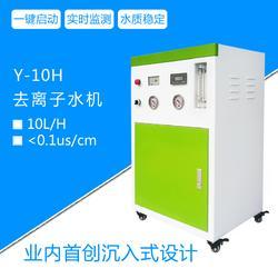 厂家供应小型一体式全自动去离子水机、小型去离子水设备图片