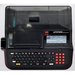 端子銘牌機MAX 線號機色帶LM-IR50B適用LM-550A打號機圖片