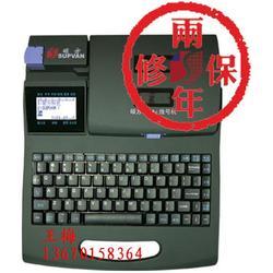 国产硕方线号机专用色带TP-IR100黑色TP-60/66I 价钱实惠 图片