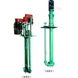大博泵业(图)-液下渣浆泵叶轮-液下渣浆泵图片
