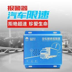 货车限速器企业图片