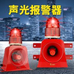 学校声光报警器-唯创安全(在线咨询)-声光报警器