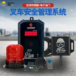 叉車限速報警器-唯創安全-叉車限速報警器設備圖片