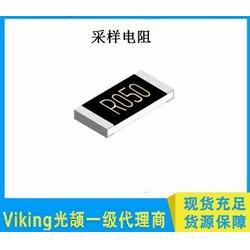电阻-低阻值电阻-上海提隆(优质商家)图片