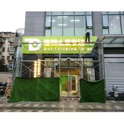 安徽明格廠家(圖)-門頭制作安裝-合肥門頭制作
