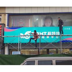 安徽门头制作厂家 安徽明格有限公司 广告门头制作厂家