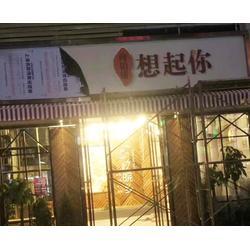 企业门头制作_合肥门头制作_安徽明格公司(查看)图片