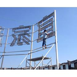 楼顶大字-制作楼顶大字-安徽明格图片