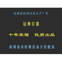 冠测精电(多图)_四川省海绵切割机发热丝优惠图片