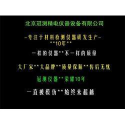 北京冠测、昆明市海绵压力分布测定仪详情批发