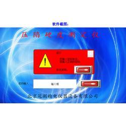 泡绵压陷硬度测试仪查询|北京冠测图片