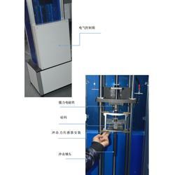 门窗落锤冲击试验机哪个厂家专业-冠测精电图片