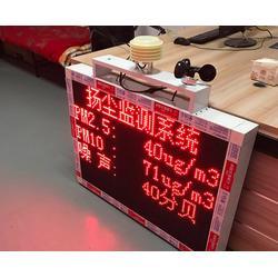宣城扬尘监测系统-噪声扬尘监测系统-合肥婉玥图片