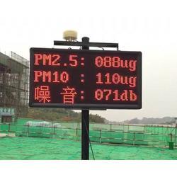扬尘监测系统公司 合肥扬尘监测系统 合肥婉玥有限公司
