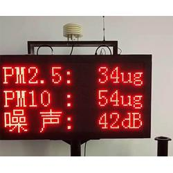 扬尘监测系统厂家-合肥扬尘监测系统-合肥婉玥电子