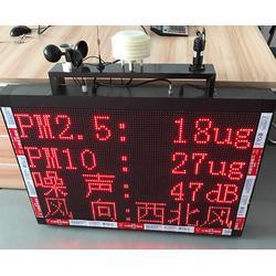 合肥扬尘监测系统-工地噪音扬尘监测系统-合肥婉玥(优质商家)图片