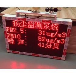 宣城扬尘监测系统-户外扬尘监测系统-合肥婉玥图片