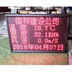 在线扬尘监测系统厂家_安庆扬尘监测系统_合肥婉玥(查看)图片