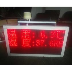 合肥扬尘监测系统-工程扬尘监测系统-合肥婉玥(推荐商家)图片