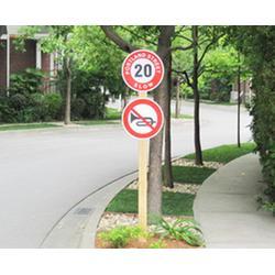 道路标识牌制作-合肥华健-池州道路标识牌图片
