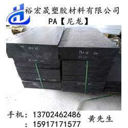 蓝色MC尼龙棒 进口PA棒 含油尼龙棒耐酸碱PA板 MC棒图片
