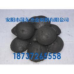 锰碳球公司|晟东冶金|锰碳球图片