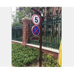 池州道路标识牌_景区道路标识牌_合肥华健智能科技公司(多图)图片