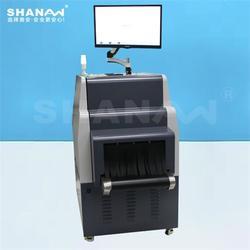 异物检测机-善安-X光医用异物探测机图片