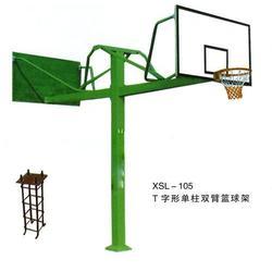 比赛圆管固定篮球架生产厂家、云浮固定篮球架、冀中体育公司图片