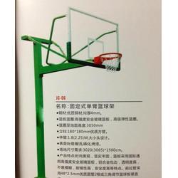 佛山固定篮球架,比赛圆管固定篮球架加工,冀中体育公司图片