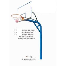 比赛圆管固定篮球架厂家、淮安固定篮球架、冀中体育公司(多图)图片