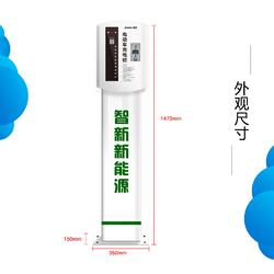 小区电瓶车充电桩售价|智新佳业充电桩厂家图片