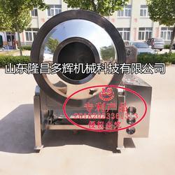 炒菜籽机器哪家好,天津炒菜籽机器,山东隆昌多辉机械图片