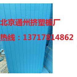 门头沟挤塑板厂,海淀挤塑板厂,石景山挤塑板厂图片