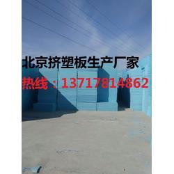 平谷挤塑板厂,大兴挤塑板厂,通州挤塑板厂图片