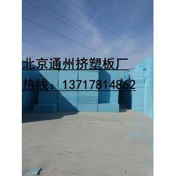 顺义挤塑板厂,昌平挤塑板厂,怀柔挤塑板厂图片