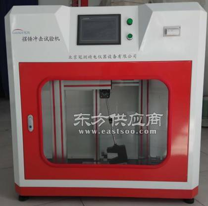 北京冠测(查看)_箱包落锤冲击试验机在线咨询图片