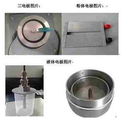 福建省表面电阻和表面电阻率图、冠测精电(在线咨询)图片
