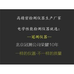北京冠测(查看),银川市半导体电阻率测试必看图片