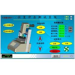 广州市海绵定载冲击疲劳试验机在线咨询,冠测精电(在线咨询)图片