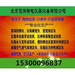 长沙市落球回弹试验仪精华|冠测精电(优质商家)