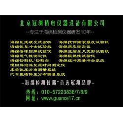 重庆市海绵压力分布测定仪优惠价多少?_北京冠测(在线咨询)图片