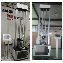 黑龙江省钢板冲击试验优质商家-北京冠测图片