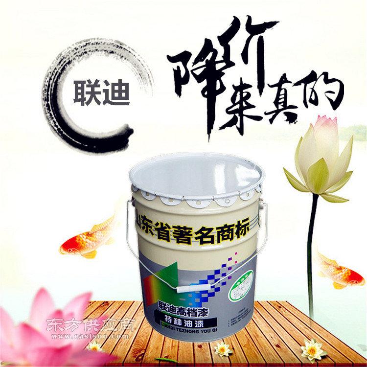 厂家直销 丙烯酸聚氨酯防腐漆 机械设备 防腐 丙烯酸聚氨酯漆图片