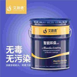 氟碳底漆防腐效果如何  氟碳底漆低质量好图片