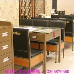湘菜中餐餐廳桌椅,帶抽屜鐵桌子,飯菜真湘桌子同款xy14號產品圖片